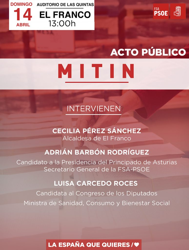 Mitin LUISA CARCEDO, ADRIÁN BARBÓN Y CECILIA PÉREZ @ AUDITORIO DE LAS QUINTAS