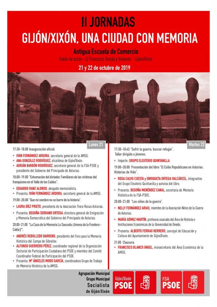 ADRIÁN BARBÓN en la inauguración de las II Jornadas: GIJÓN/XIXÓN, UNA CIUDAD CON MEMORIA @ ´Salón de actos de la Antigua Escuela de Comercio