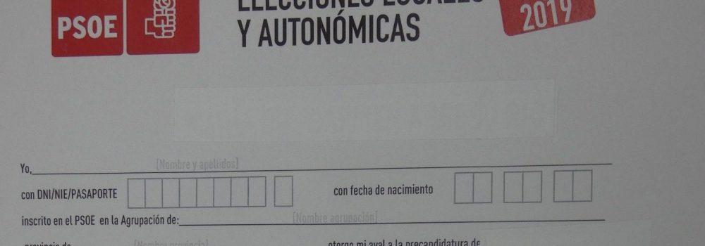 P1100517